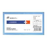 亚都YD 一次性使用换药盒换药型 标配 (100包/箱)