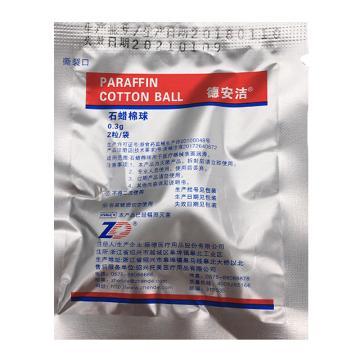 振德 石蜡棉球 0.3g×2粒(900袋/箱)