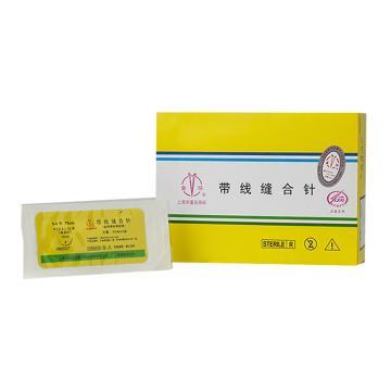 金环Jinhuan 带线缝合针 7-0 75cm 2.5×8 不可吸收 (50包/盒)