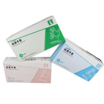 恒生 一次性使用医用橡胶检查手套 非灭菌型 S 无粉 (100只/盒 20盒/箱)