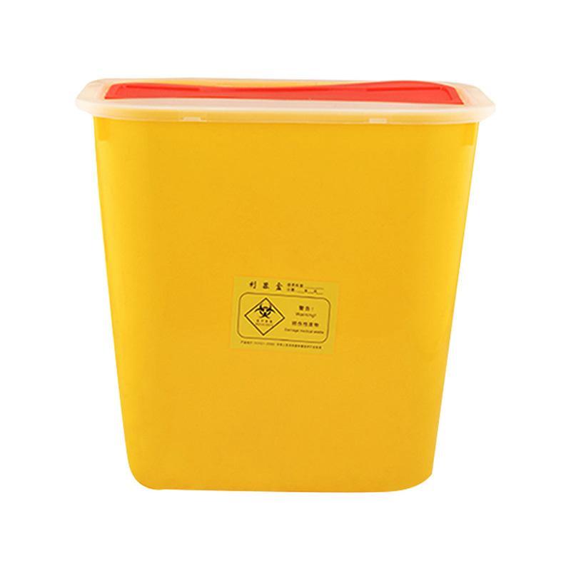 健康医疗 方形利器盒 15L 方形 (1个)