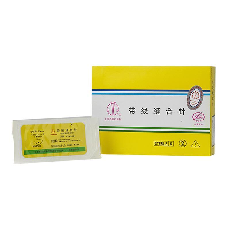 金环Jinhuan 带线缝合针 HM701,7-0 75cm 黑色▽1/2 2.5*8 单 13mm