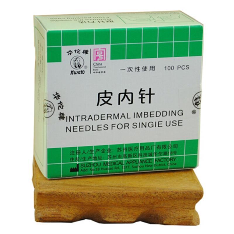 华佗Hwato 皮内针 0.22*5mm (100支/盒)