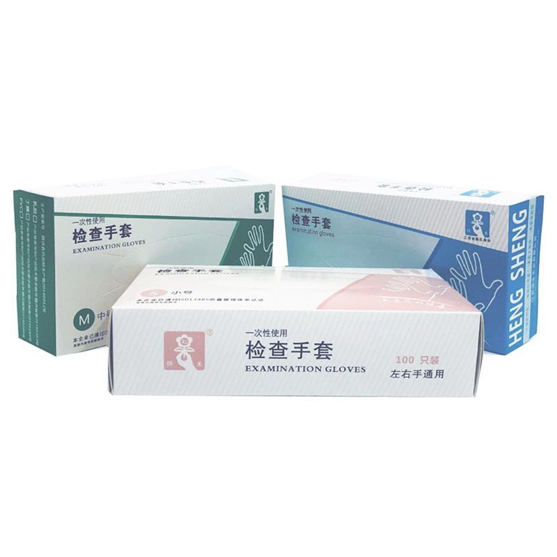 恒生 一次性使用医用橡胶检查手套 S 无粉  (100只/盒) 非灭菌型