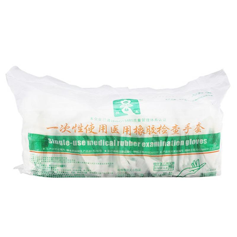 恒生 一次性使用橡胶检查手套L 有粉 灭菌型(1副/袋,1000双/箱)