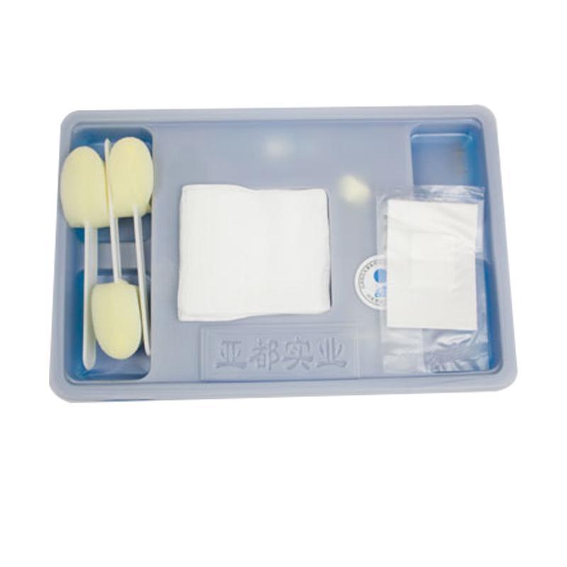 亚都YD 一次性使用麻醉穿刺包 AS-E 硬膜外穿刺 (5包/盒)