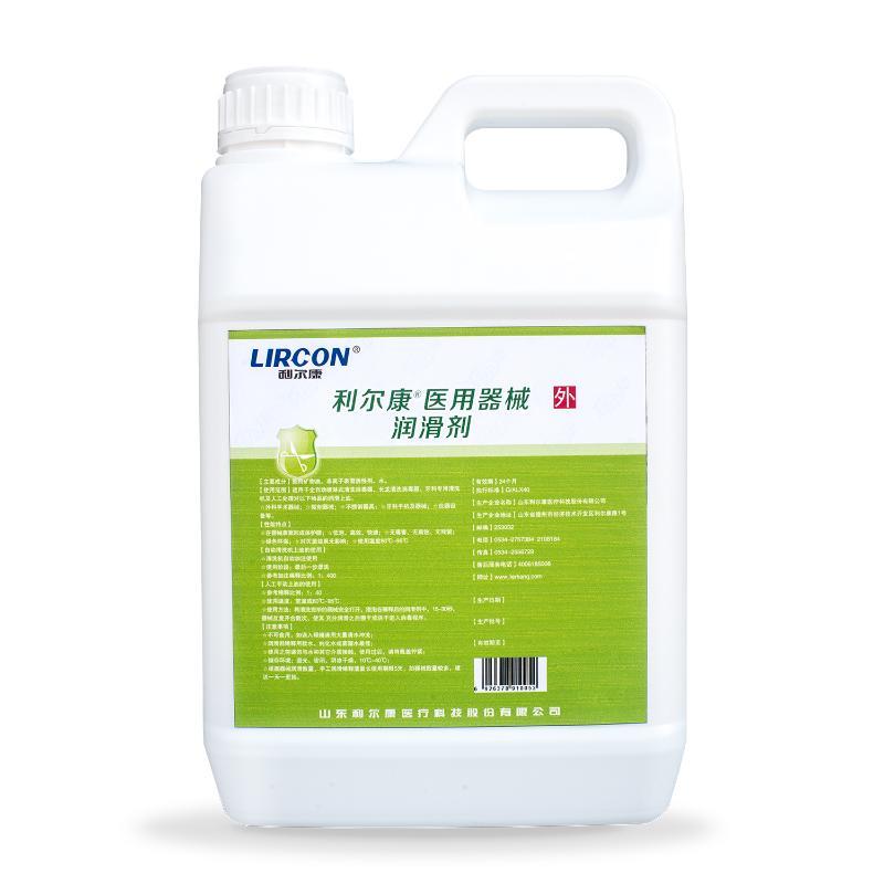 LIRCON利尔康 医用器械润滑油(桶) 1L (1桶)