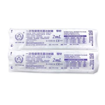 科伦KL 一次性注射器 2ml 纸塑 0.6mm (100支/盒 16盒/件)