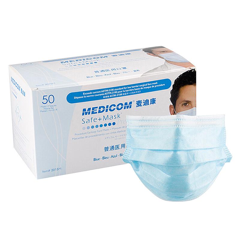 Medicom麦迪康 普通医用口罩 耳挂式 蓝色 挂耳 普通 (50只/盒) 2015M