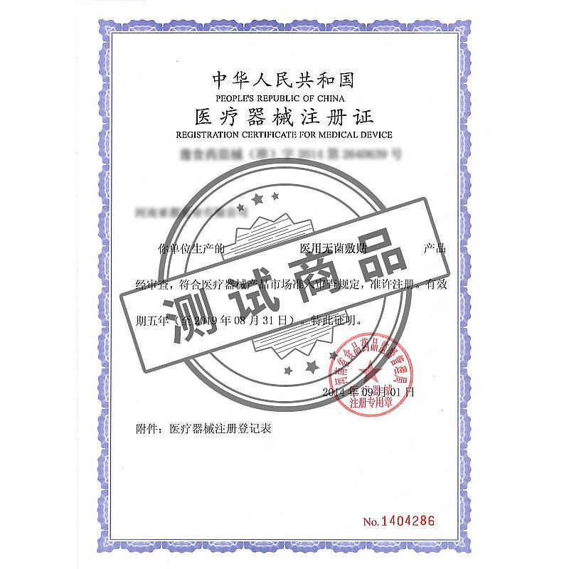 测试品牌 测试商品 测试商品2 测试2