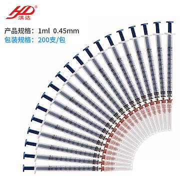洪达(HD) 一次性无菌注射器带针 1ml 0.45mm 全塑 包装 (200支)
