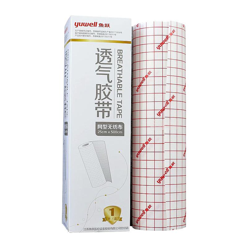 yuwell鱼跃 透气胶带 NR(网型无纺布)25cm×500cm×1卷,1卷/盒,48盒/件 (1卷/盒)