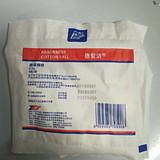 振德脱脂棉球 0.3g 5粒/袋 (100袋/盒 12盒/箱)