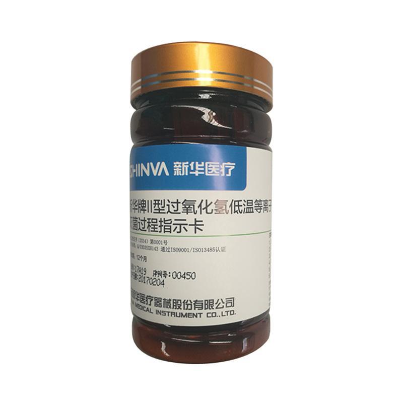SHINVA新华 灭菌指示卡 I型132 132℃ 压力蒸汽灭菌 (200片/盒) 010002