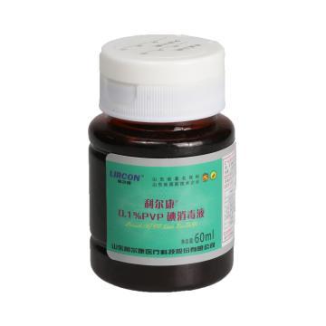 利尔康 LIRCON PVP碘 0.5% 500ml  (25瓶/箱)