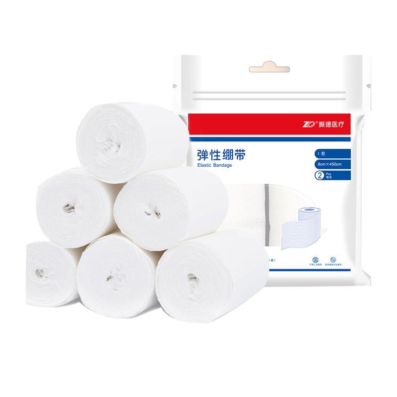 振德 弹性绷带 Ⅱ型 10×450cm 蓝线氨纶皱纹(12卷/盒 240卷/箱)