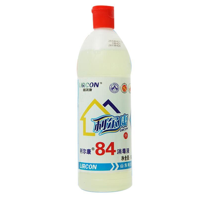 LIRCON利尔康 84消毒液 800ml (1瓶)