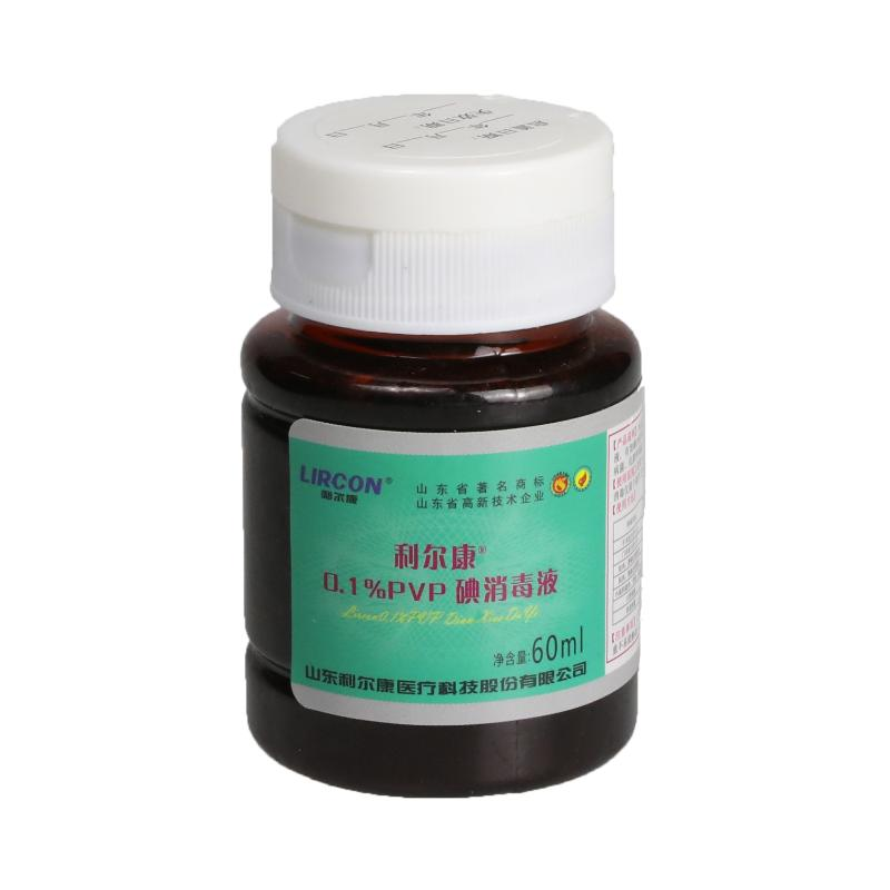 LIRCON利尔康 PVP碘 60ml翻盖 0.5% (1瓶)