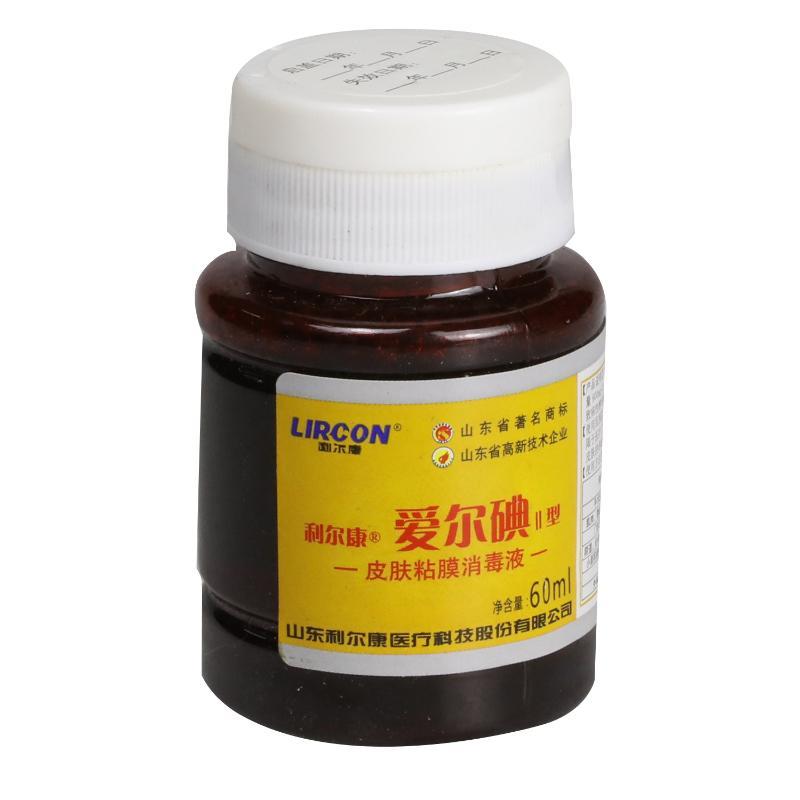 LIRCON利尔康 爱尔碘皮肤消毒液 Ⅲ型500ml (1瓶)