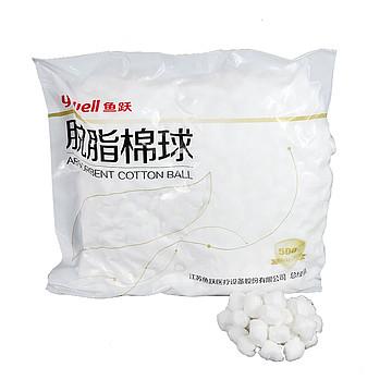 鱼跃yuwell 脱脂棉球  500g (24袋/箱)