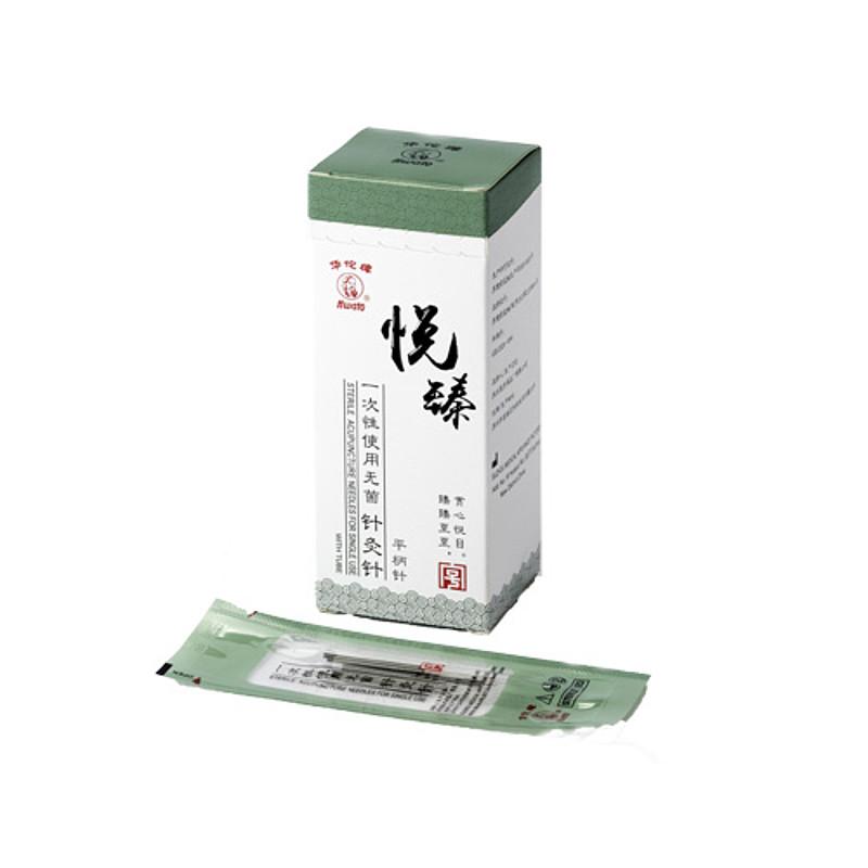 华佗Hwato 一次性使用无菌针灸针悦臻塑袋 0.35*40mm
