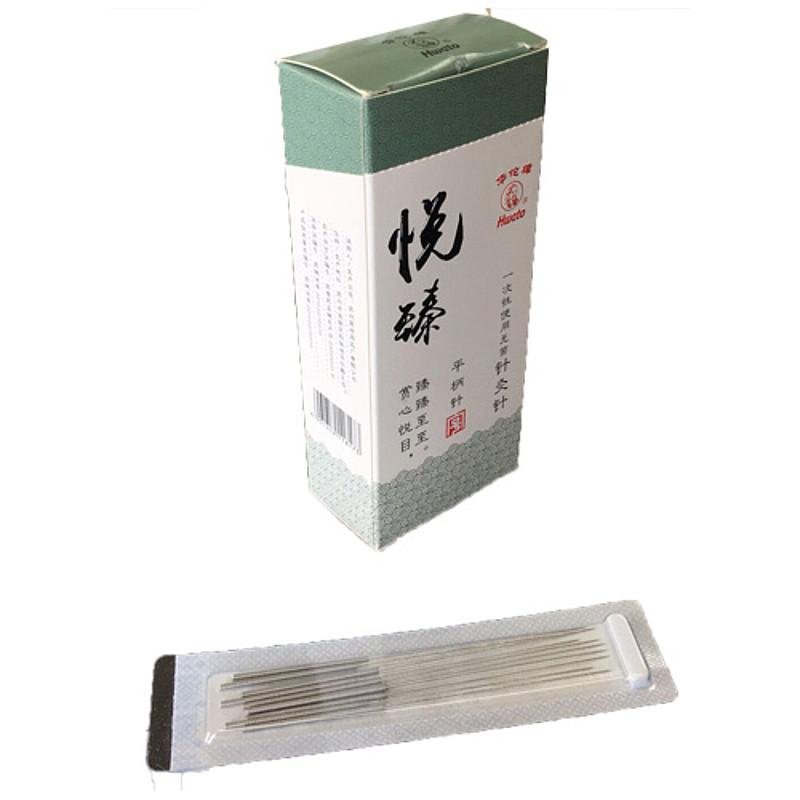华佗Hwato 一次性使用无菌针灸针悦臻透析纸10x1 0.40*40mm