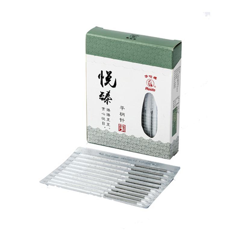 华佗Hwato 一次性使用无菌针灸针悦臻铝箔片针 0.25*60mm