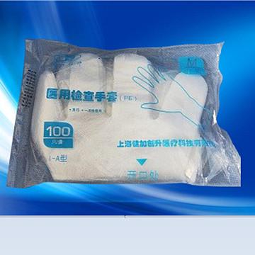 健加创升 医用检查手套 常规 中号 PE 薄膜  (100只/袋 50袋/箱)