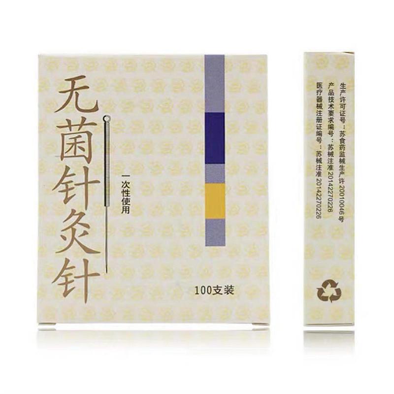 云龙(CLOUD&DRAGON) 一次性使用无菌针灸针  0.35*60mm 盒装(100支)