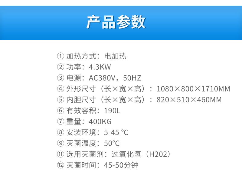 三强-过氧化氢低温等离子体灭菌器(自动型)SQ-D-220_03.jpg