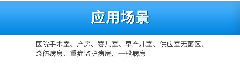 奥洁-紫外线空气消毒器AJ-YXD-B-800(DL80B)平板式_04.jpg