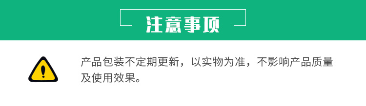 英初康贝朗动静脉留置针(商品名:英初康)详情 (8).jpg