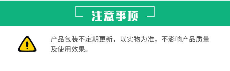 贝朗肝素帽详情 (4).jpg