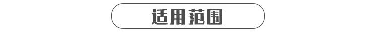 84消毒液_01_看图王(1).jpg