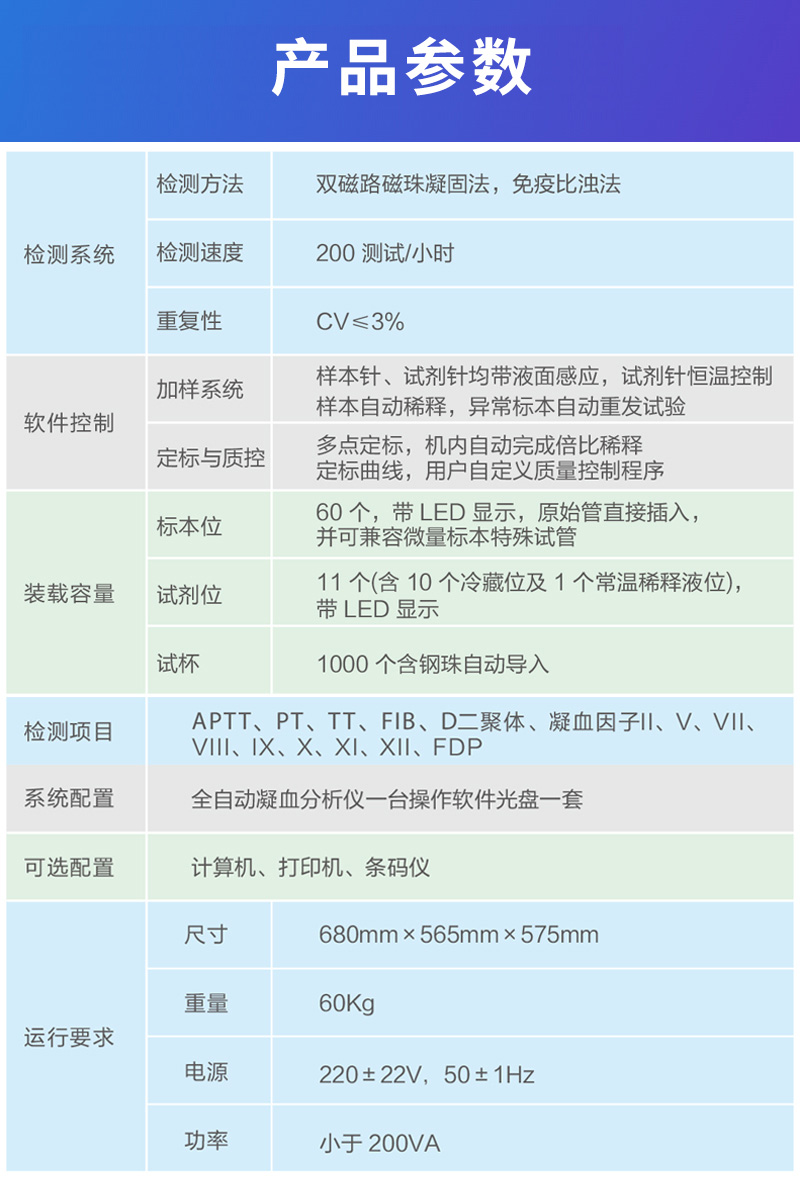 C2000-A-官网图_04.jpg