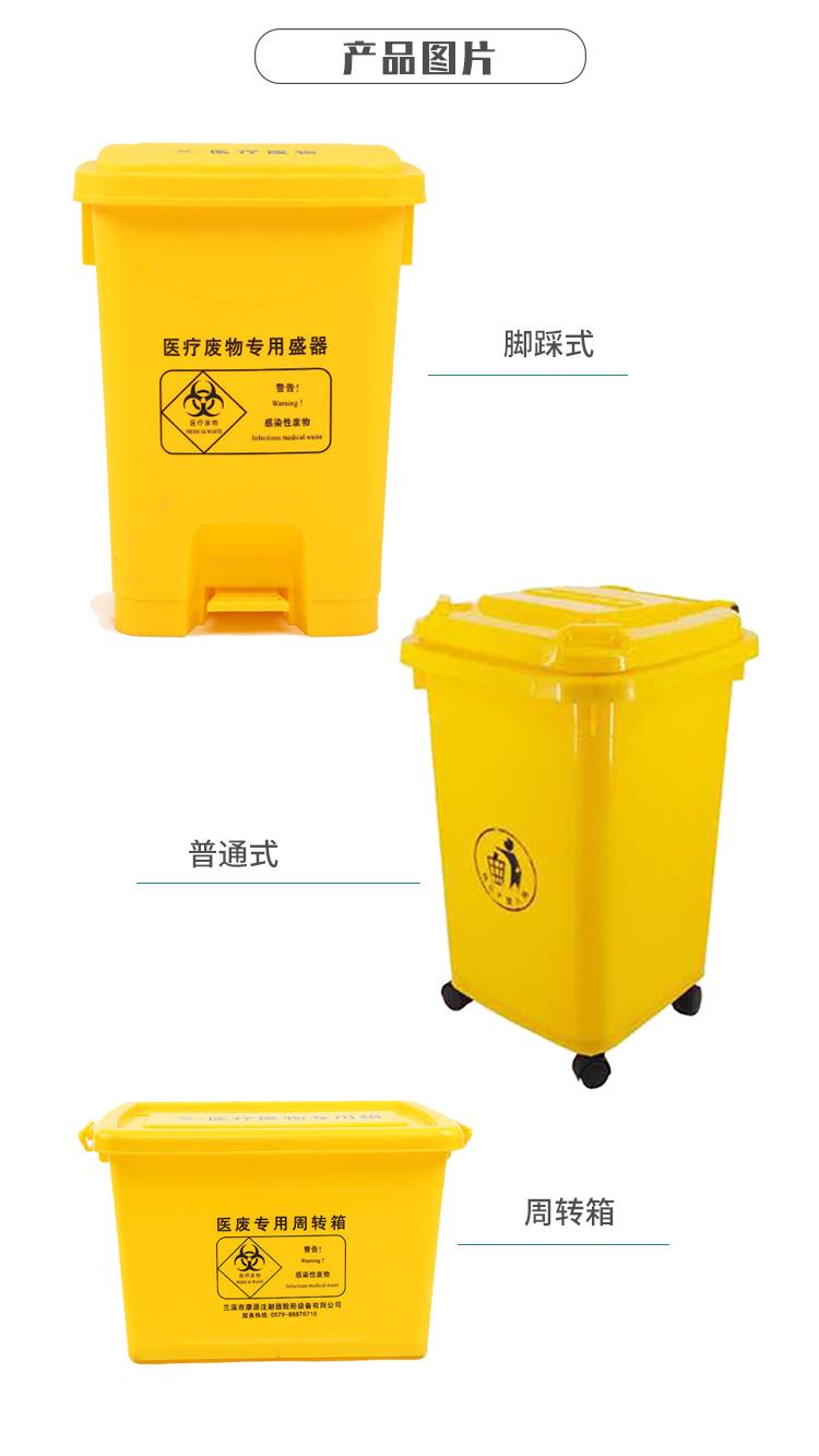 南京利鑫源医用垃圾桶详情页_04.jpg