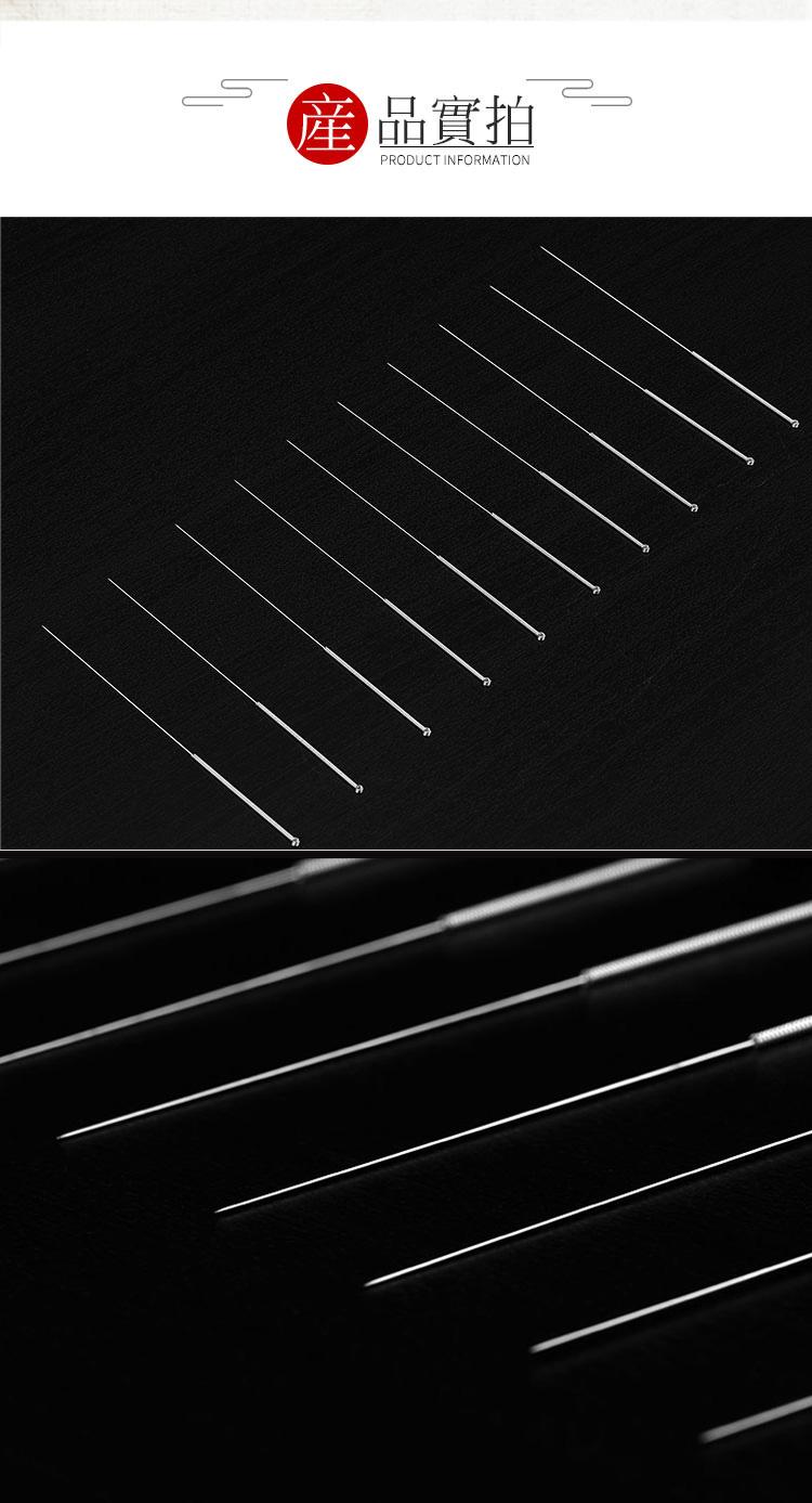 云龙-一次性使用无菌针灸针详情_05.jpg