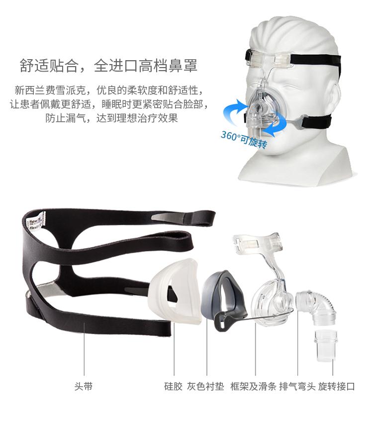 鱼跃正压呼吸机(YH-580)详情页_08.jpg