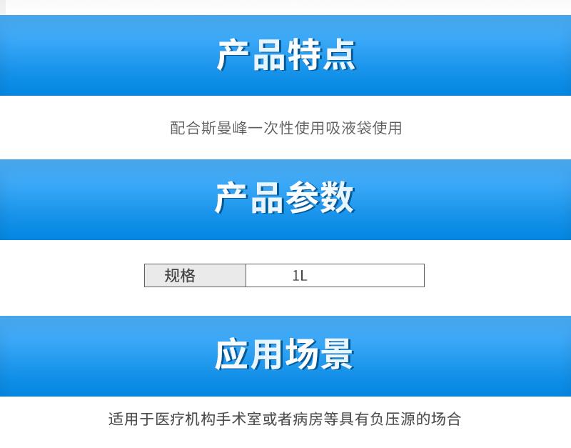 斯曼峰-PC瓶1L_02.jpg