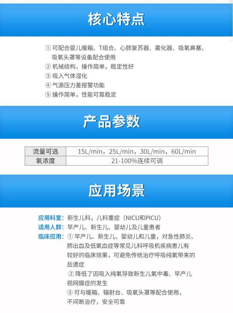 康都-空氧混合器-Blender-KD-100B_02.jpg