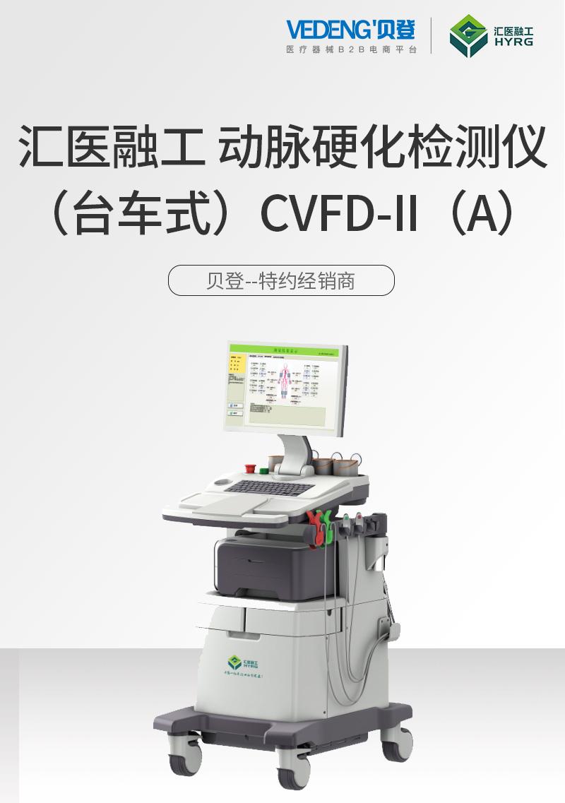 麦邦-肺功能仪-MSA99(便携式)_01.jpg
