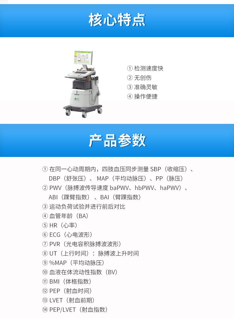 麦邦-肺功能仪-MSA99(便携式)_02.jpg