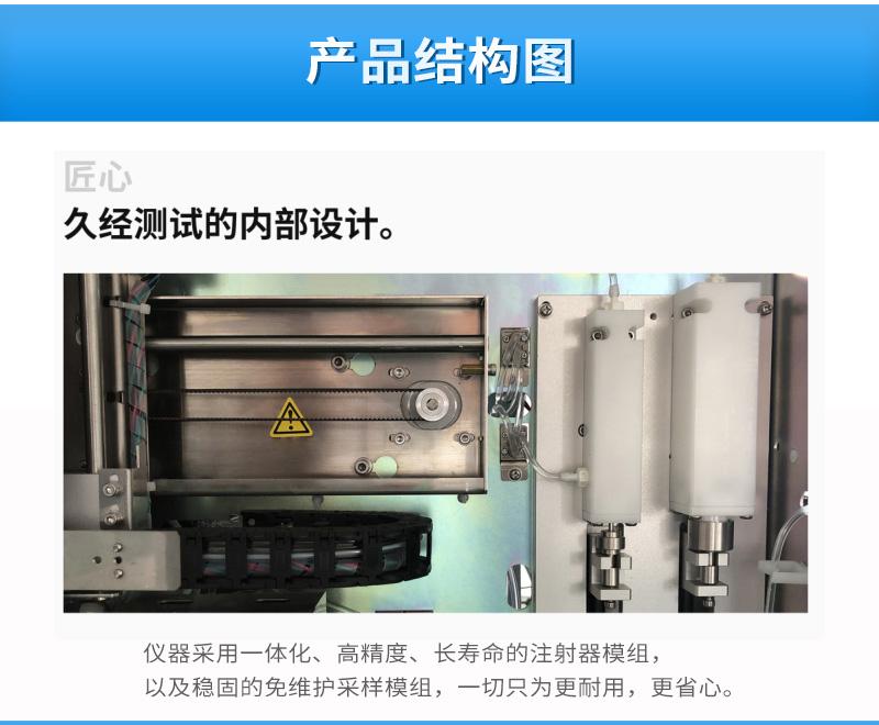 贝丛-全自动血细胞分析仪-HA-5000_03.jpg