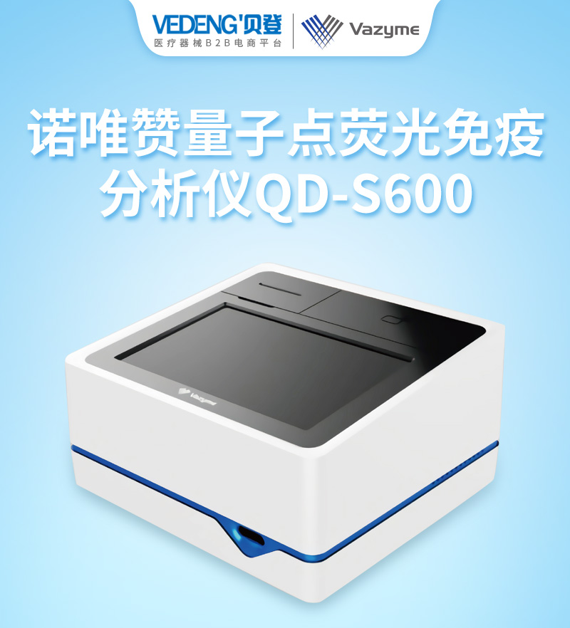 QD-S600详情页_01.jpg
