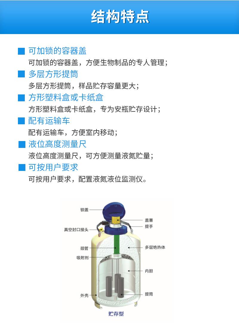 金凤_03.jpg
