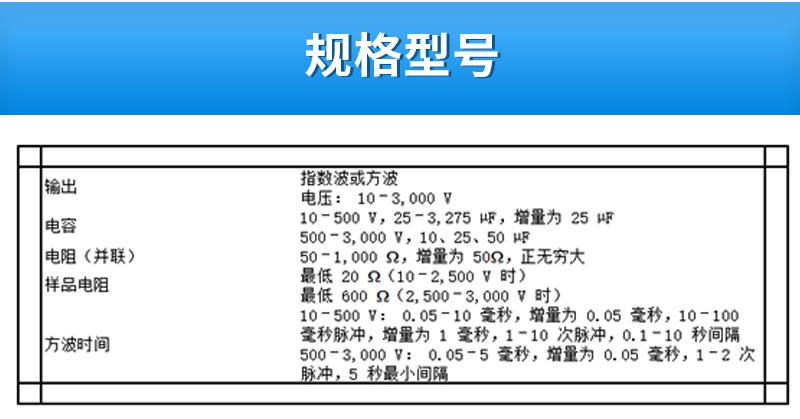 Bio-Rad伯乐-电穿孔系统-1652661_04.jpg