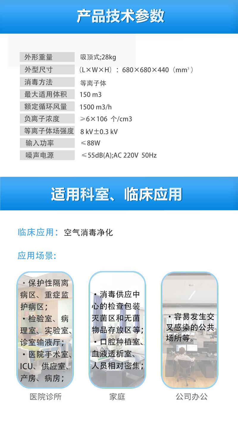 V504202 (4).jpg