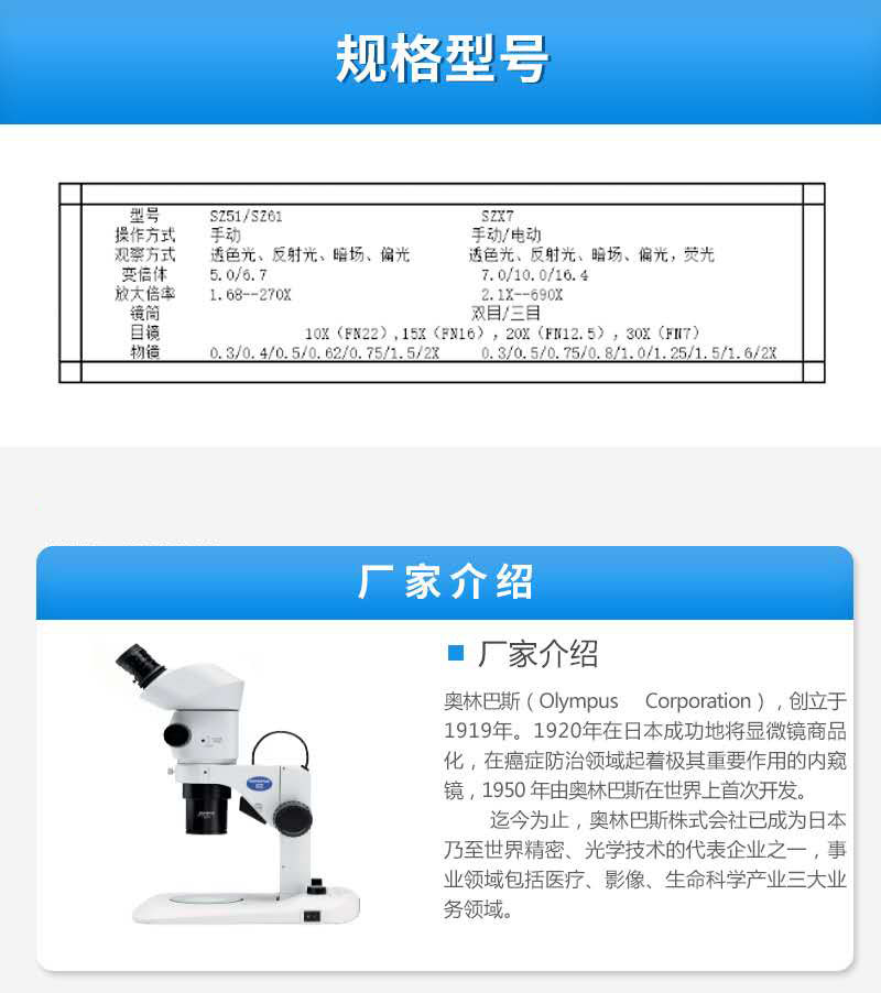 8b4cc256109cb3cd8999a80bfaa0fc9.jpg
