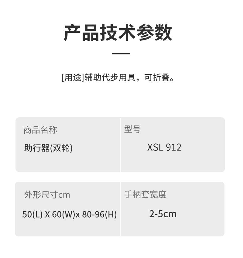 V254764详情_02.jpg