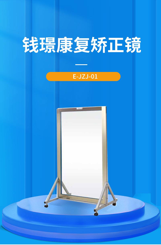 V254699详情_01.jpg